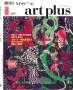art plus 3月號/2015 第41期